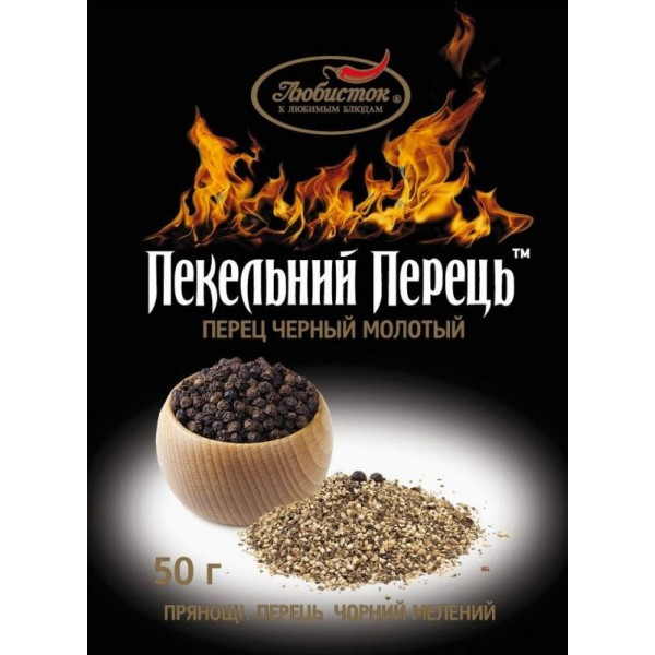 Перец Черный Молотый